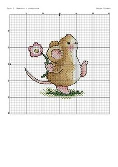 Ratón con flor.