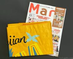 コストコで付録付きの雑誌を買ってきました! 『Mart(マート)2021年11月号 コストコバッグ付き』です! 雑誌の付録にエコバッグが付いていて、 お値段「税込660円」でした。 Mart(マート)2021年11月号 […] Costco, Hawaiian, November, Bags, November Born, Handbags, Bag, Totes, Hand Bags
