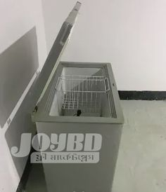 The largest Free marketplace in Bangladesh. Plastic Laundry Basket, Home And Living, Home Appliances, Online Marketplace, Freeze, House Appliances, Appliances