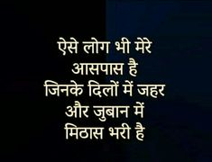 Awesome Quotes, Best Quotes, Life Quotes, Green Butterfly, Hindi Quotes, Poems, Wisdom, Content, Feelings