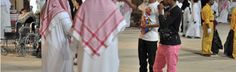 "Is Pink ""Pink"" in Saudi Arabia? (click thru for analysis)"