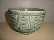 PALSHUS bowl - Annelise and Per Linnemann-Schmidt made in chamotte. H: 9 cm D: 13 cm. From 1950-60s. #Palshus #Linnemann #Schmidt #chamotte #stoneware #ceramics #Danish #krukke #pot