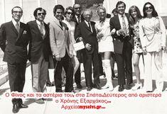 xxroonjjaxakkookss20 Che Guevara, Art, Art Background, Kunst, Performing Arts