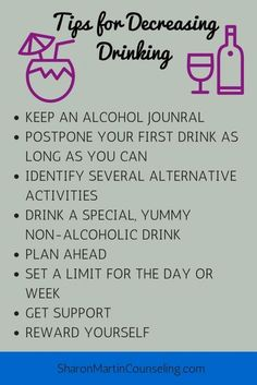 Tips for Moderating Drinking - Sharon Martin Counseling & Personal Growth From two bottles a night to one bottle a night. Honesty would help too. Quit Drinking Alcohol, Quitting Alcohol, Addiction Help, Addiction Recovery, Sharon Martin, Moderate Drinking, Alcoholism Recovery, Codependency Recovery, Getting Sober