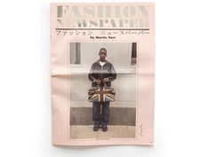 This rare newspaper, edited by Martin Parr, features his professional fashion…