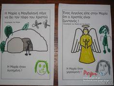 Ζωγραφίζοντας τα πάθη του Χριστού Preschool Activities, Comics, Books, Crafts, Libros, Manualidades, Book, Cartoons, Handmade Crafts