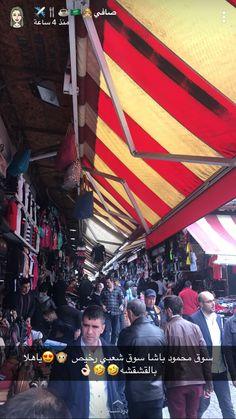 b16277eec Learn Turkish Language, Istanbul Travel, Travel And Tourism, Istanbul  Turkey, Travel Goals