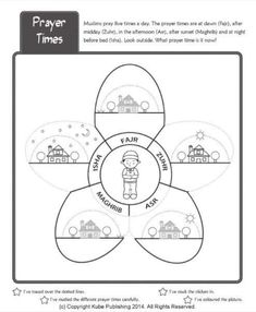 All About Prayer (Salah) Activity Book - Childrens Books - The Islamic Foundation