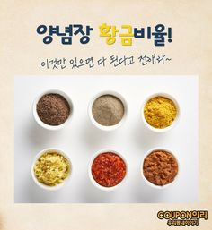 Dog Food Recipes, Cooking, Breakfast, Health, Dressing, Korean, Kitchen, Morning Coffee, Health Care