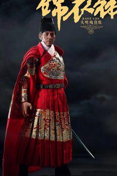 Chinese Armor, Historical Art, China, Turban, Martial Arts, Medieval, Drama, Culture, Fantasy