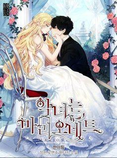 Anime Love Couple, Manga Couple, Anime Couples Manga, Cute Anime Couples, Manga Anime, Girls Anime, Anime Art, Fanarts Anime, Anime Characters