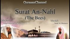16- Surat An-Nahl (Full) with audio english translation Sheikh Sudais &…