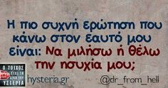 Funny Greek Quotes, Funny Quotes, Silent Treatment Quotes, Love Quotes, Inspirational Quotes, My Motto, I Am Happy, Best Memes, Sarcasm