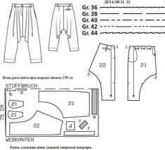Harem pants, free pattern to print