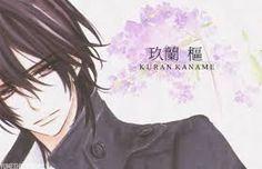 Vampire Knight - Kaname Kuran ♡