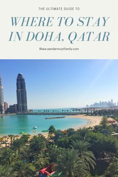 The ultimate guide of where to stay in Qatar, the best beach hotels in Qatar, the best business hotels in Doha Beach Hotels, Hotels And Resorts, Qatar Travel, Water Villa, Villa With Private Pool, Tourist Sites, Desert Life, Online Travel, Natural Scenery