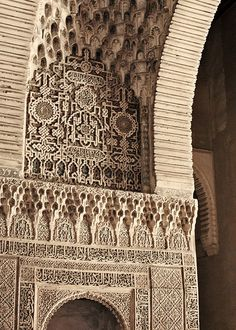 Inside the Alhambra in Granada, Spain