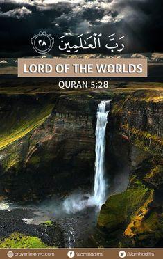 #Lord of the worlds.  #allah #quran #quranverses #quranlines #muslim #islamic