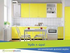 Ήρθε η ώρα για εγκατάσταση φυσικού αερίου!  Το καλοκαίρι είναι η κατάλληλη εποχή για να αρχίσετε όλες τις διαδικασίες και να είστε έτοιμοι για το φθινόπωρο και τον χειμώνα. Γρήγορα, αξιόπιστα, οικονομικά όπως μόνο η Energas ξέρει!  Θεσσαλονίκη - Περαία με ένα τηλεφώνημα στο 801 11 12321 www.energasgroup.com  #energas #φυσικό #αέριο #αξιοπιστία #homegas #itstime #callus #yoursneeds #ourpriority #bestchoice