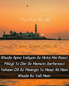 Follow on Instagram__Haji_ali_dargah_sharif Haji Ali Dargah, Allah, Islamic, Zara, Movie Posters, Movies, Instagram, 2016 Movies, Film Poster
