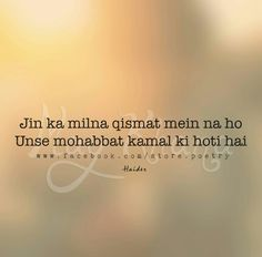 Tum meri qismat me nahi thi dukh uska nahi hai.dukh is baat ka hai ki hum ab dost bhi nahi rahe. Love Quotes In Hindi, Urdu Quotes, Poetry Quotes, Quotations, Me Quotes, Hindi Words, Poetry Hindi, Gulzar Poetry, Lines Quotes