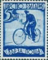 1939 Special Messenger Stamps