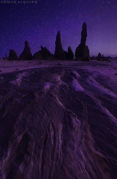 Galaxy, Saudi Arabia