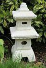 PAGODA ORIENTAL CONCRETE LANTERN JAPANESE GARDEN YARD CEMENT ART STONE STATUE   eBay Sculpture Art, Garden Sculpture, Sculptures, Cement Art, Stone Statues, Garden Art, Ebay, Lanterns, Concrete