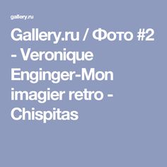Gallery.ru / Фото #2 - Veronique Enginger-Mon imagier retro - Chispitas
