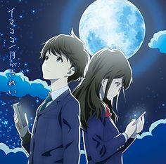 Tsuki ga Kirei. Honestly I have to say its one of the best romance anime there is.