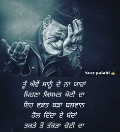 Chankya Quotes Hindi, Sikh Quotes, Gurbani Quotes, Motivational Picture Quotes, Inspirational Quotes Pictures, True Quotes, Quotations, Qoutes, Funny Quotes