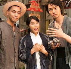 """Yuya Yagira x Tao Tsuchiya x Kento Yamazaki, J Drama """"Mare"""", 2015"""