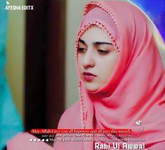 Beautiful Muslim Women, Beautiful Girl Image, Beautiful Hijab, Most Beautiful Indian Actress, Beautiful Asian Girls, Pakistani Girl, Pakistani Bridal Dresses, Girl Tattoo Images, Simple Hijab