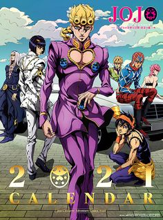 Tumblr is a place to express yourself, discover yourself, and bond over the stuff you love. It's where your interests connect you with your people. Manga Anime, Anime Guys, Anime Art, Jojo's Bizarre Adventure Anime, Jojo Bizzare Adventure, Jojo's Adventure, Animes To Watch, Adventure Aesthetic, Jojo Parts
