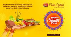 Pray to nature, sun and river. As fasts begin on Chhat Puja day May all evils get washed with the holy bath Celebrate Chhath Puja with grandeur today. Happy Chhath Puja...!!! #ChhathPuja #Chhathparv #ChattPuja2019 #ChhathPujaPrasad #LordSun #Blessings #Celebrations2019 #Arghya #Fasting #Thekua #HolyBath #Festival #Colorsplash #ColorSplashDelhi