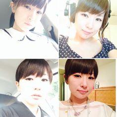 Shiina Ringo, Beautiful Women, Japanese, Apple, Lady, Image, Short Hairstyle, Musica, Apple Fruit