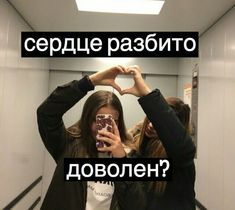 Любви мало(
