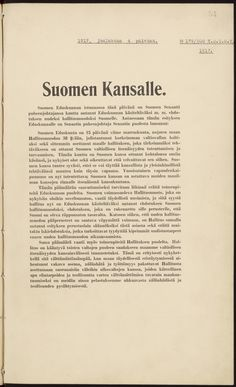 Finnish Declaration of Independence - Wikipedia Finnish Independence Day, Declaration Of Independence, Finnish Words, Night Shadow, Russian Revolution, Freedom Of Speech, Finland, Nostalgia, Teaching