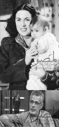 Laila Mourad & her son.. Zaki Fateen Ab-Wahab...