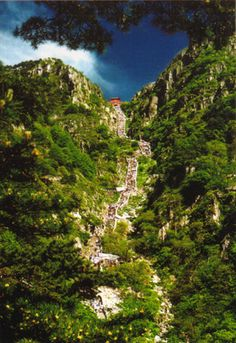 The sacred Mount Tai ('shan' means 'mountain') was the object of an imperial cult for nearly 2,000 years, and the artistic masterpieces found there are in perfect harmony with the natural landscape. It has always been a source of inspiration for Chinese artists and scholars and symbolizes ancient Chinese civilizations and beliefs.