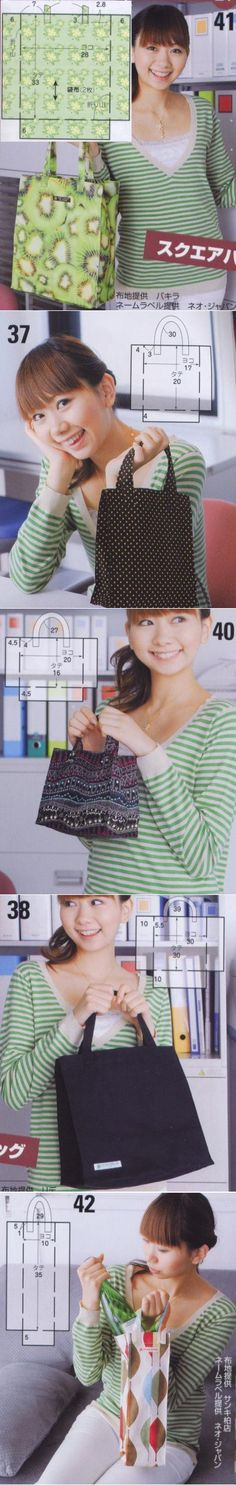Sewing | simple patterns | simple things. Bags packages.