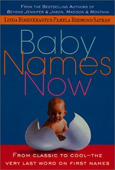 A CUP OF JO: What are your favorite baby names?