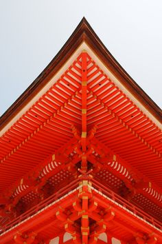 Kyoto-read the Snow Flower & The Secret Fan, set here.