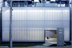 Acne Studios Seoul Korea