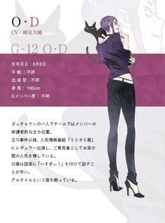 キャラクター|ガッチャマン クラウズ インサイト|日本テレビ