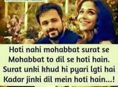 Poetry Poetry Quotes, Hindi Quotes, Quotations, Best Quotes, Nice Quotes, Urdu Poetry, Quotes Quotes, Qoutes, Crazy Life