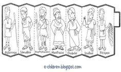 ΟΙ 12 ΜΑΘΗΤΕΣ ΤΟΥ ΙΗΣΟΥ - ΑΝΑΔΙΠΛΟΎΜΕΝΗ ΚΑΤΑΣΚΕΥΗ Easter, School, Children, Prints, Blog, Ideas, Young Children, Boys, Easter Activities