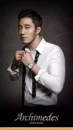 So Ji Sub - i am in love with this man...so sexy :)