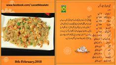 Chinese Recipes, Chinese Food, Rice Recipes, Sweet Recipes, Masala Tv Recipe, Pakistani, Foods, Fresh, Hot