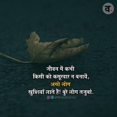 hd images love shayari download top sad love shayari images